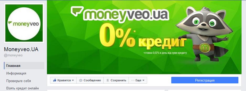 moneyveo fb