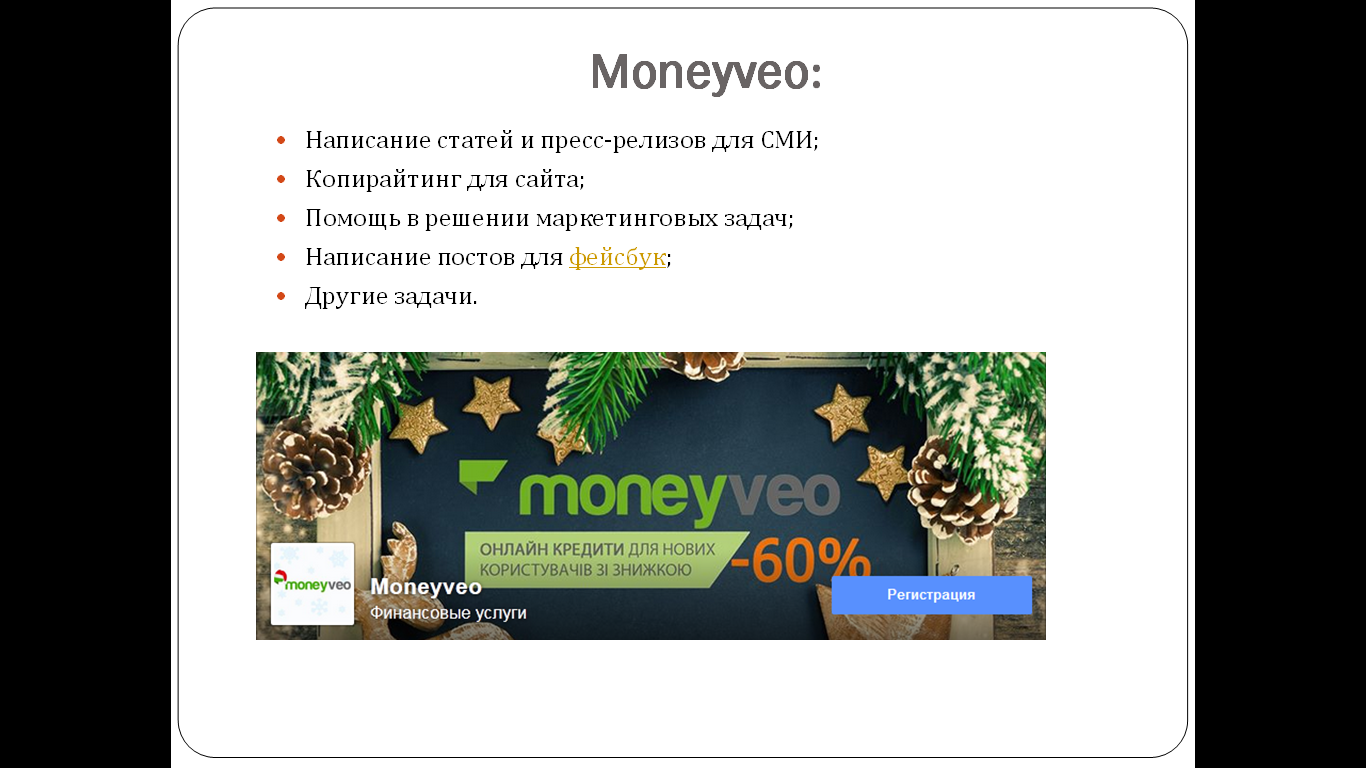 portfolio_moneyveo
