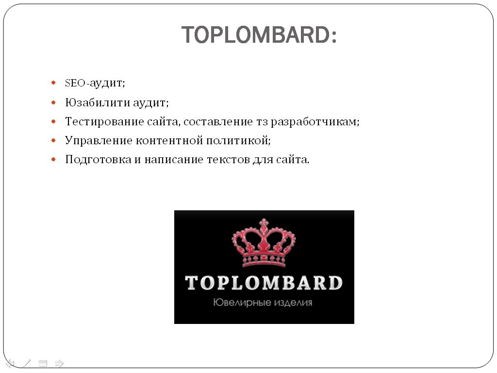 portfolio_toplombard