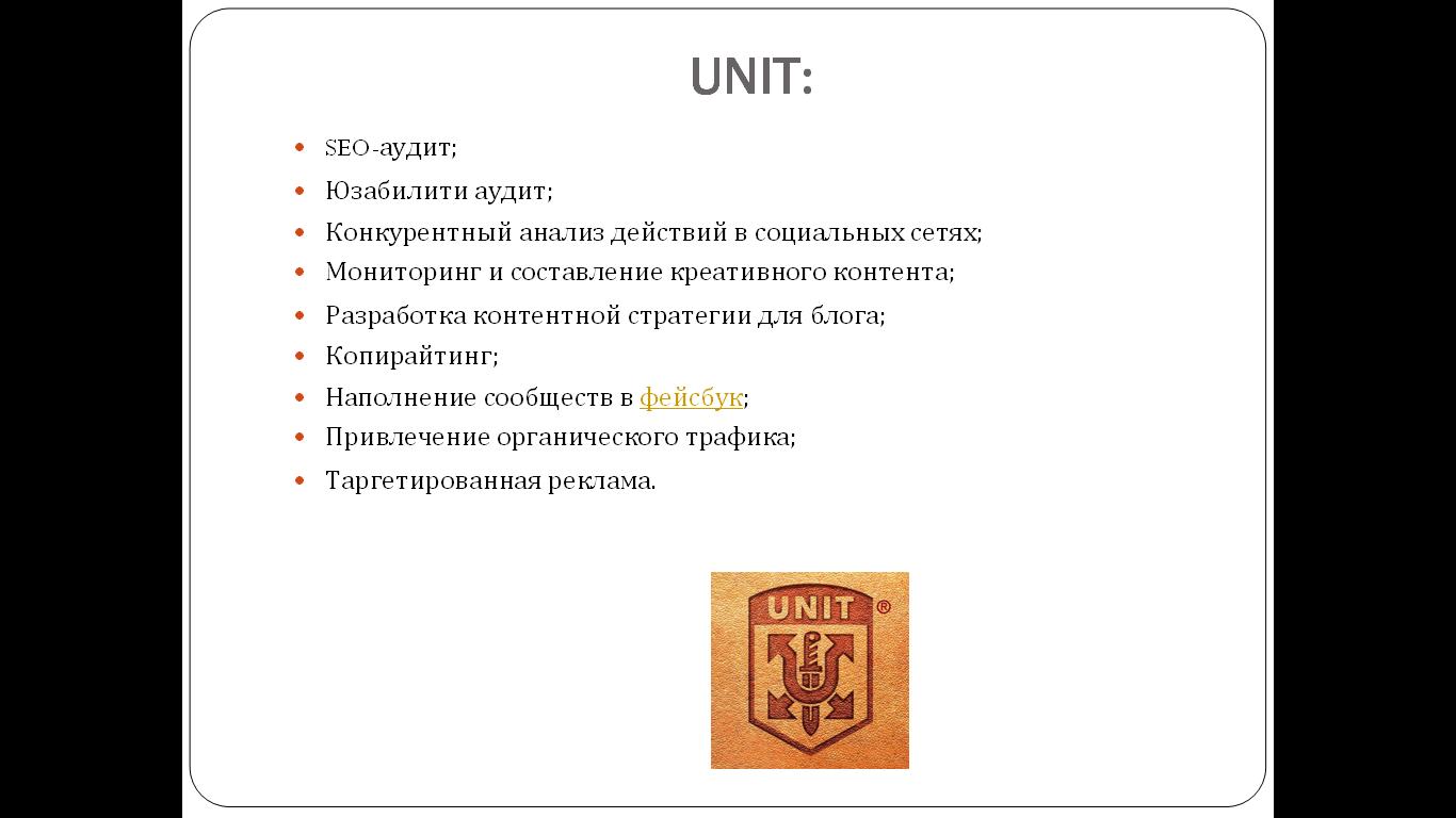 portfolio_unit