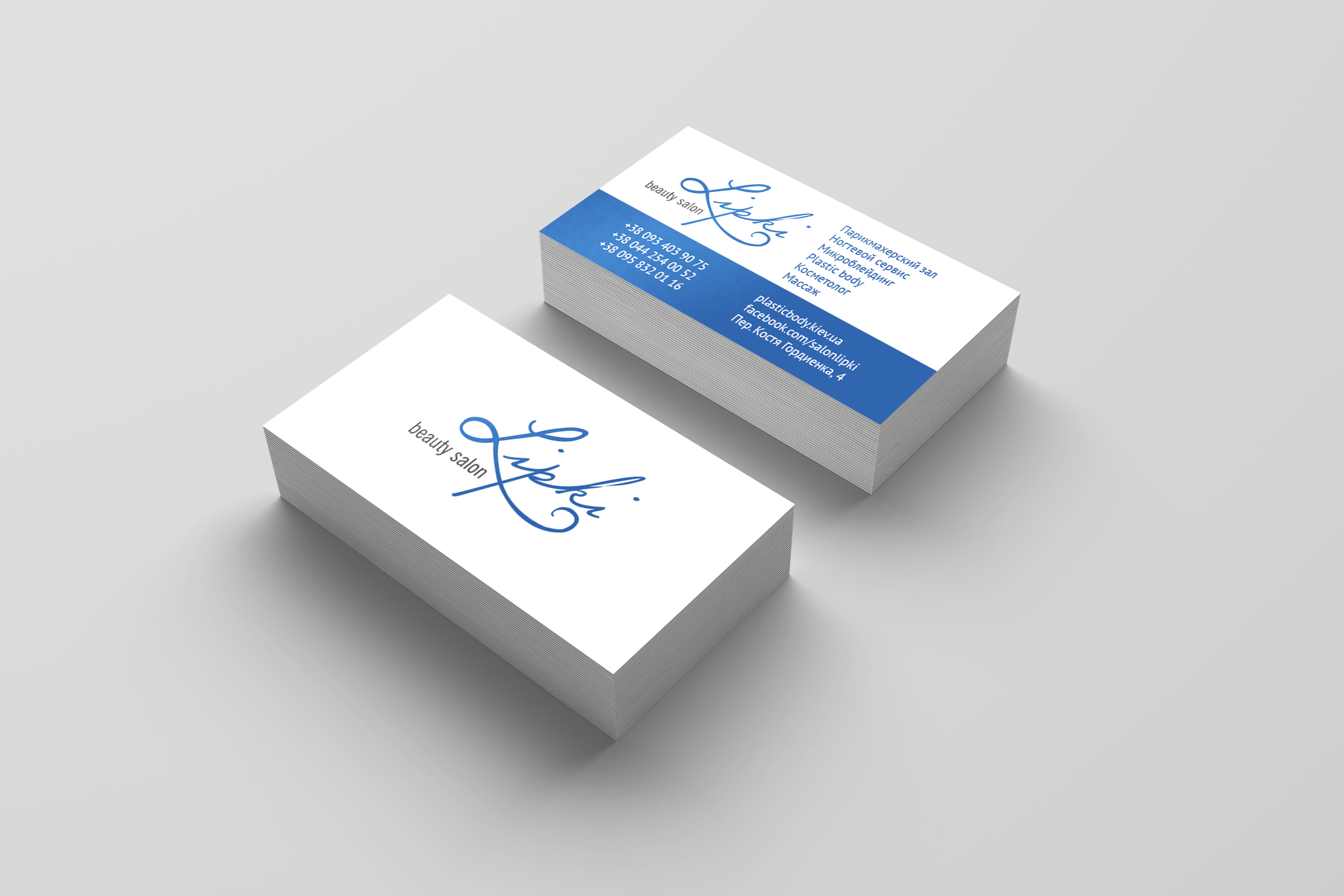 business-card-mockup_2-1