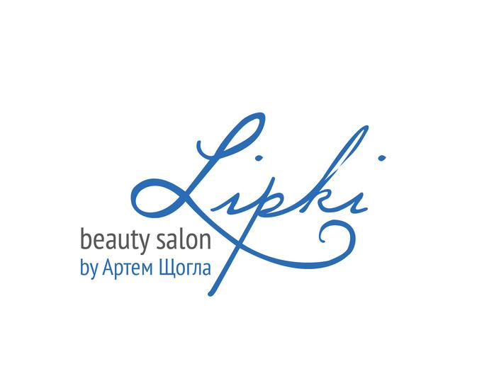 logo beauty salon lipki