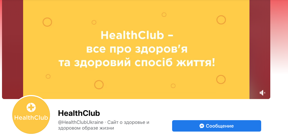 Healts club cover
