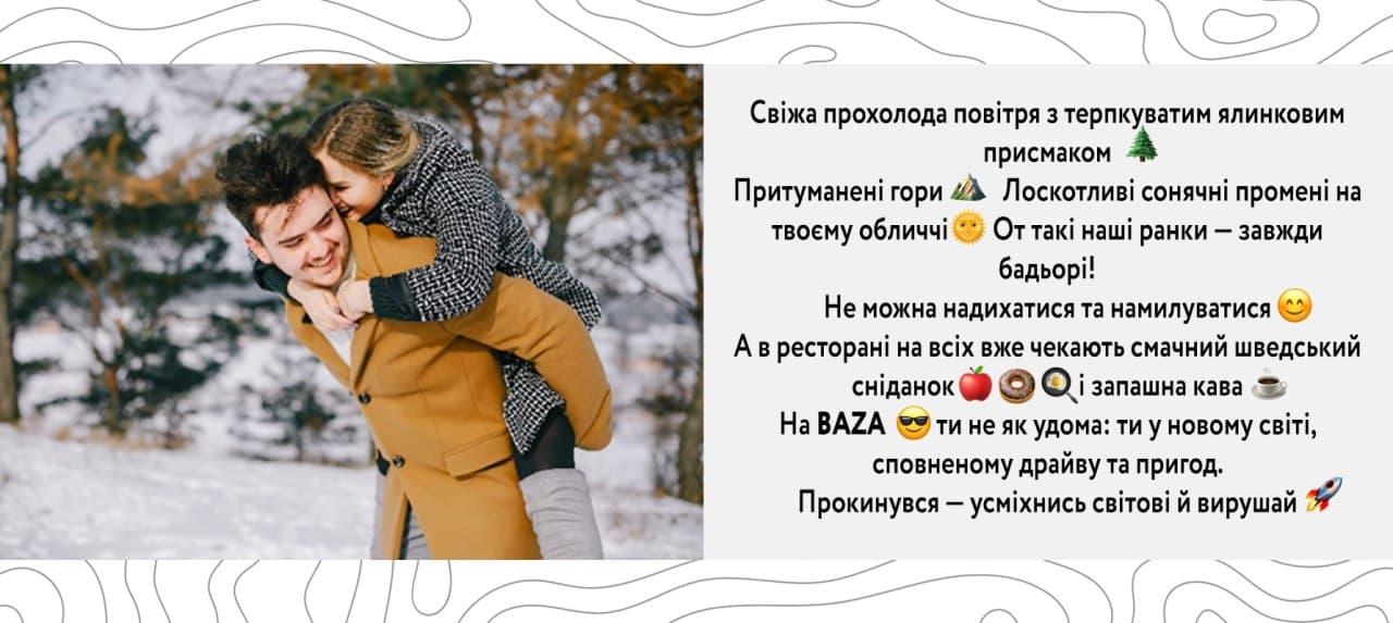 Baza_post1