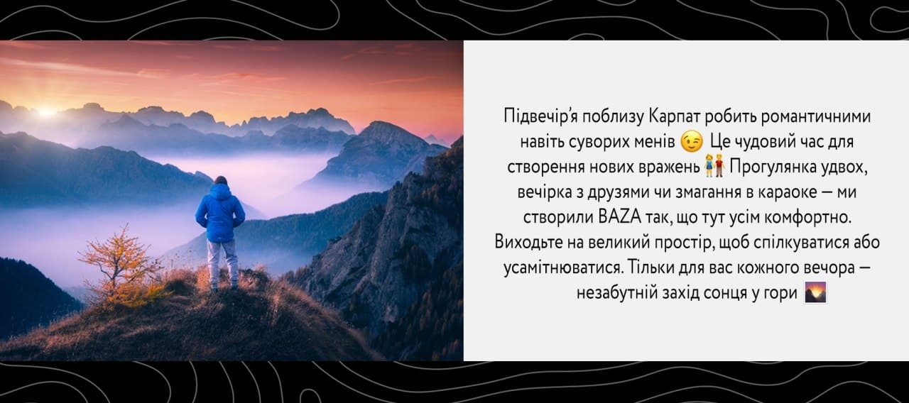Baza_post2