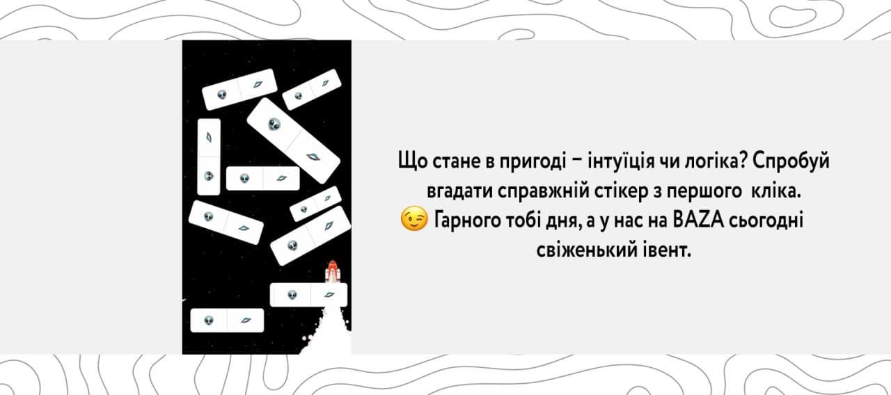 Baza_post4